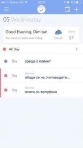 Колко е полезен смартфонът в ежедневието